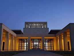Image of G.W. Bush Library