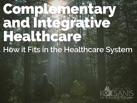 Συμπληρωματική και ολοκληρωμένη υγειονομική περίθαλψη