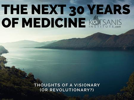 Τα επόμενα 30 χρόνια ιατρικής
